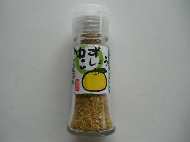 鹿児島県産粉末ゆずこしょう 12g【0.2kg】