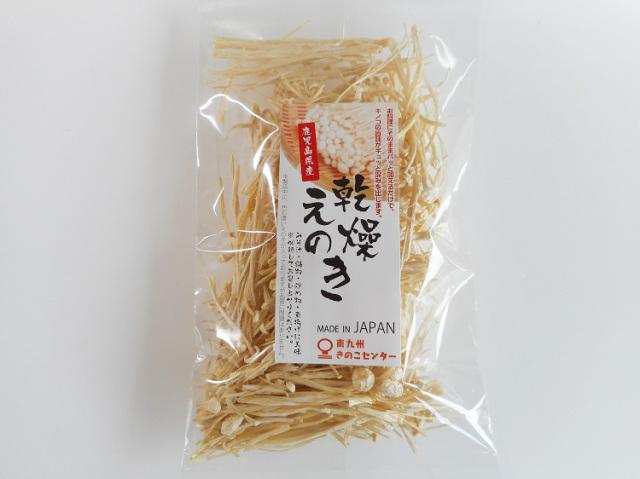 乾燥えのき 30g【0.1kg】
