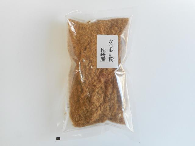 枕崎産かつお削粉80g【0.1kg】