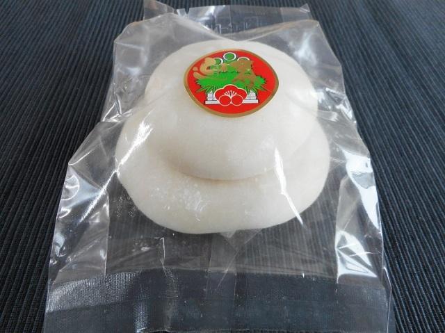 12月24日27日発送限定・佐賀県産ヒヨクモチの鏡餅【0.3kg】