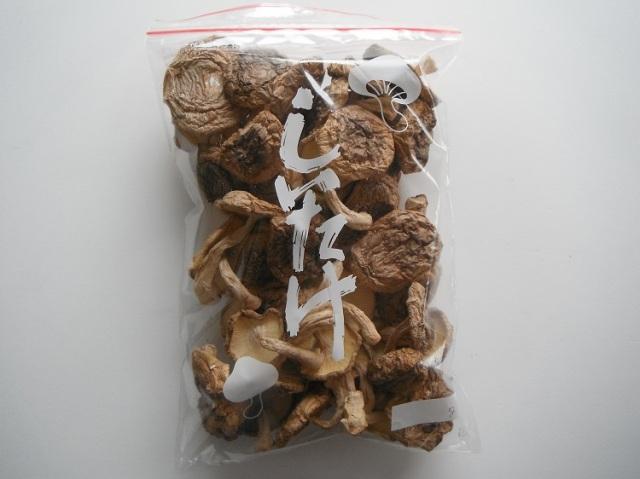 乾燥しいたけ(大きさ不分別・菌床栽培) 50g【0.4kg】