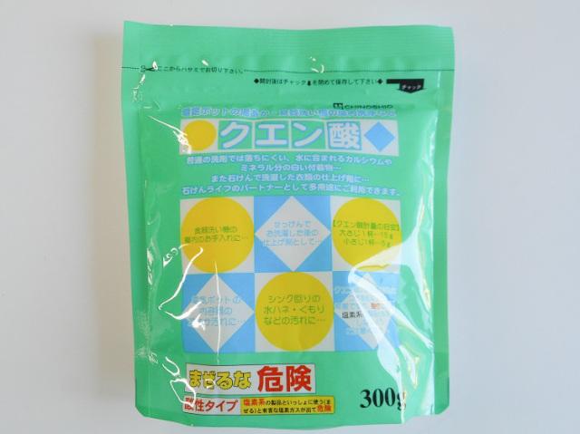 キッチン回りや衣類の仕上げ剤に 『クエン酸』300g【0.3kg】