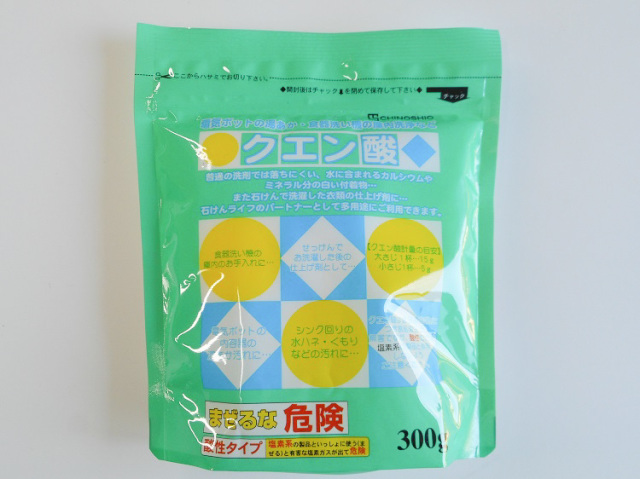 キッチン回りや衣類の仕上げ剤に 『クエン酸』 300g【0.3kg】