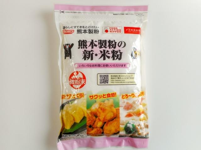 九州産米の新・米粉(パン・ケーキ・料理用微粉末タイプ)【0.3kg】