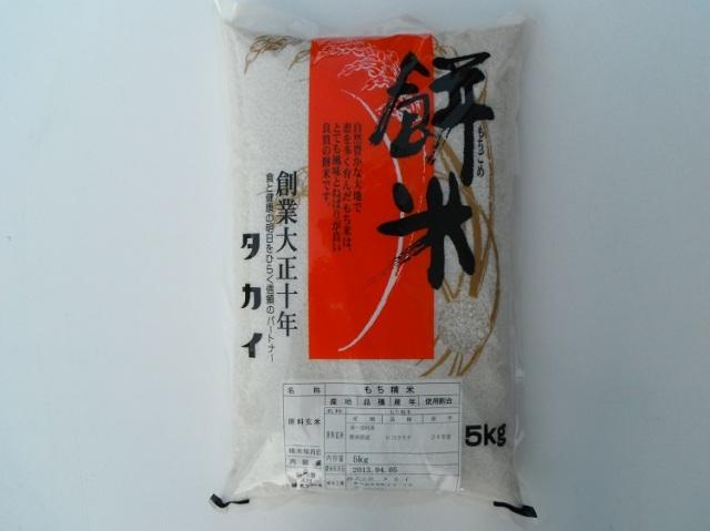 熊本県産もち米 5kg【5.2kg】