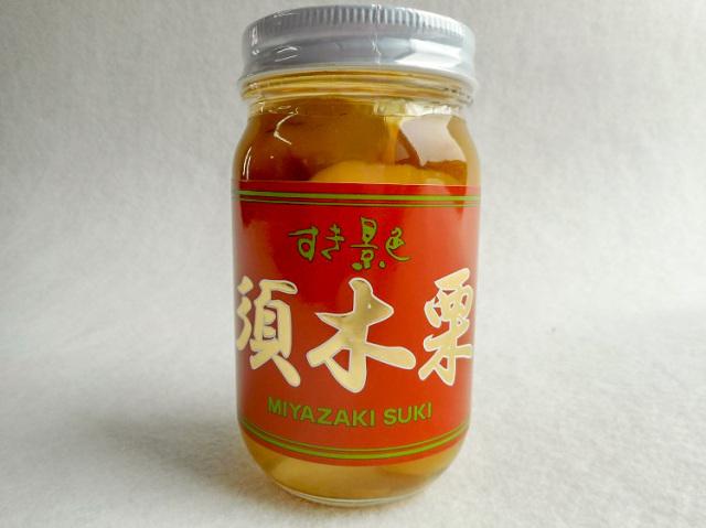 宮崎県産 栗甘露煮【0.5kg】
