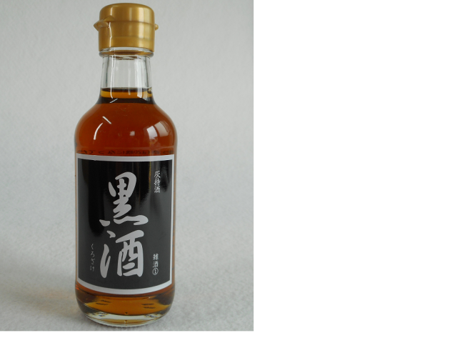 料理が楽しくなる黒酒ミニボトル 200ml【0.3kg】