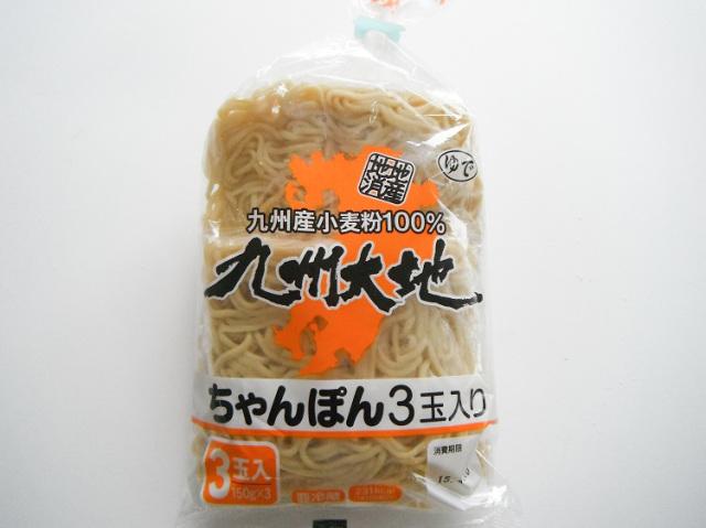 九州産小麦粉100%九州大地 ちゃんぽん3食入【0.5kg】