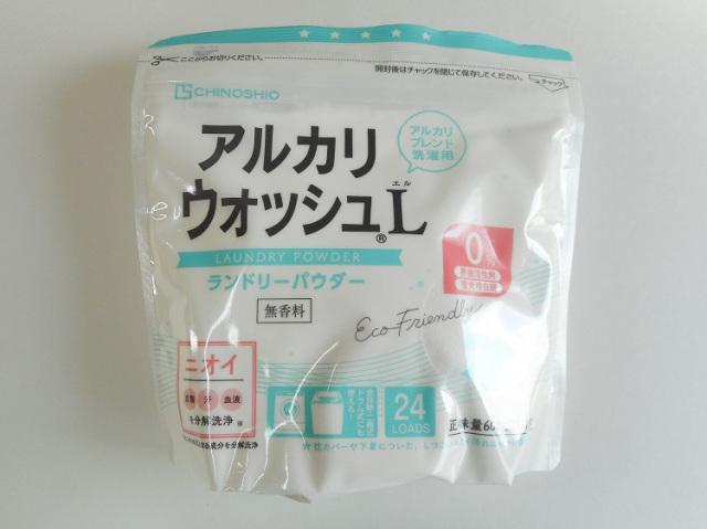 界面活性剤・蛍光増白剤・香料不使用『アルカリウォッシュL ランドリーパウダー』 600g【0.6kg】