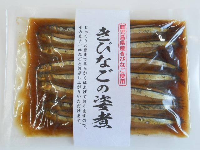 鹿児島県産きびなご使用きびなごの姿煮【0.2kg】