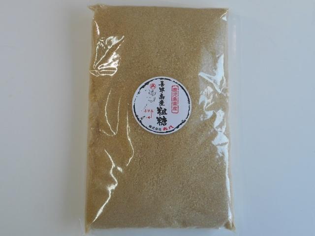 喜界島産 粗糖 1kg【1kg】