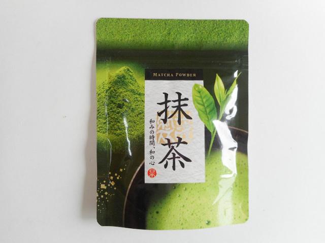 鹿児島県霧島産 減農薬栽培 抹茶30g【0.1kg】