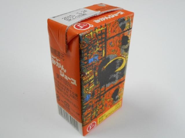 九州産 ジューシーみかん100%ジュース(濃縮還元)125ml【0.2kg】