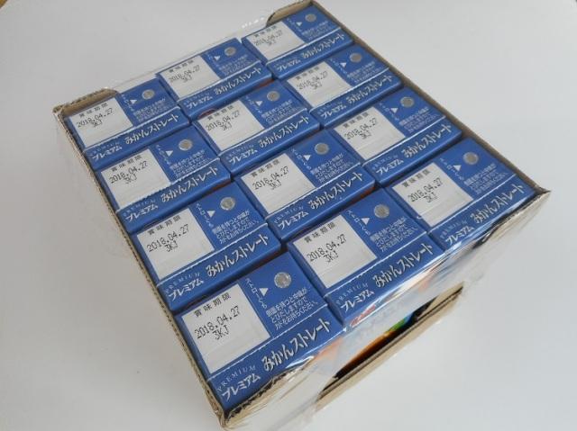 無添加 九州産 プレミアムみかんストレート果汁100%ジュース 200ml 1ケース(12本入り)【2.9kg】