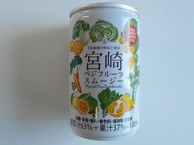 宮崎ベジフルーツスムージー160ml【0.2kg】