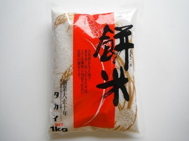 熊本県産もち米 1kg【1.2kg】