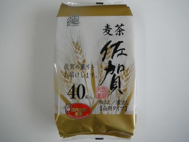 佐賀県産 麦茶【0.4kg】