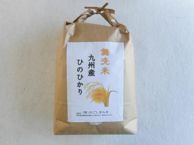 無洗米 九州産ひのひかり 5kg【5.2kg】