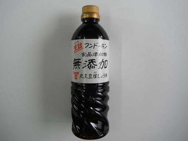 無添加丸大豆生醤油 720ml【0.9kg】