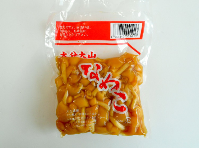 【9月21日24日出荷不可】九州産なめこ(市場野菜) 100g【0.1kg】