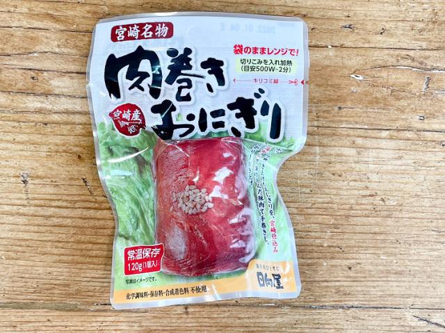宮崎名物 肉巻きおにぎり 120g【0.2kg】