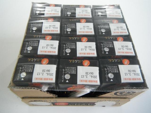 宮崎県産・濃いにんじん100%ジュース125ml 1ケース(12本入)【1.8kg】