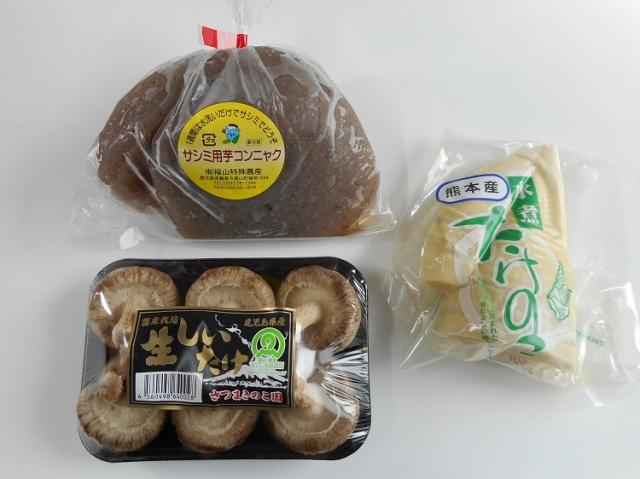 お得な煮しめプラス3点セット(こんにゃく・たけのこ・生椎茸)【1kg】