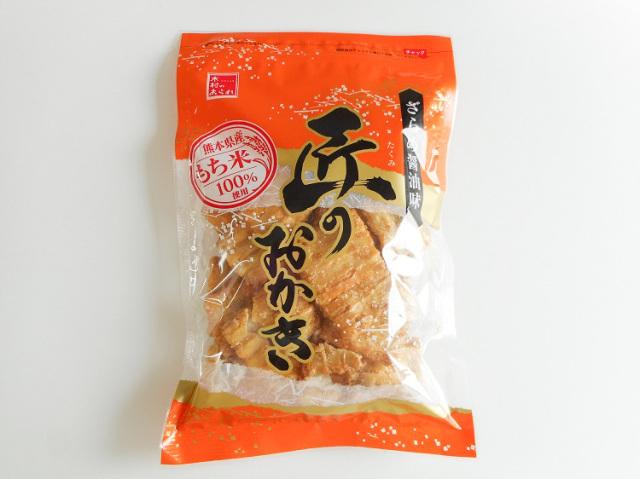 九州産もち米100%使用 匠のおかき ざらめ醤油味【0.3kg】