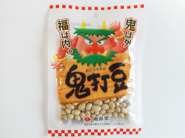 九州産大豆の節分豆(たっぷり50g入り)【0.1kg】