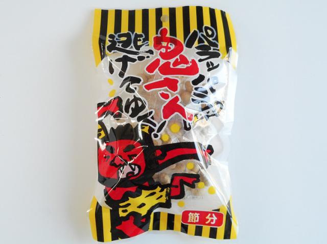 九州産大豆の節分豆(お掃除ラクラク個包装タイプ)【0.1kg】