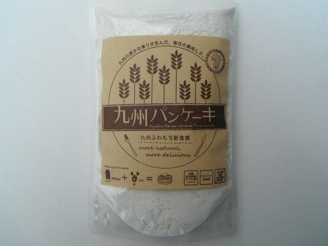 九州産パンケーキミックス『九州パンケーキ』【0.3kg】