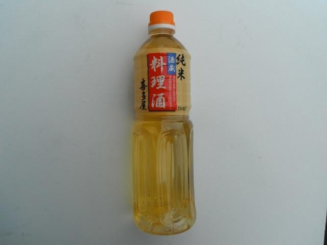 料理酒1000ml【1kg】