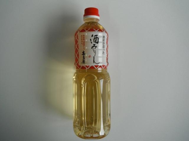 酒屋が造った酒みりん1000ml【1.3kg】