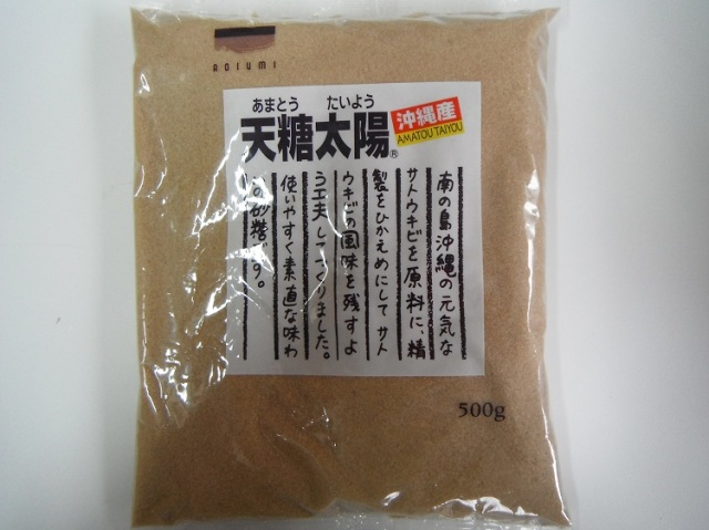 沖縄産粗糖「天糖太陽」 500g【0.6kg】