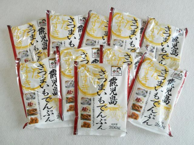 鹿児島さつまいもでんぷん200g お得な10袋入り(7~12セットは送料無料)【2kg】