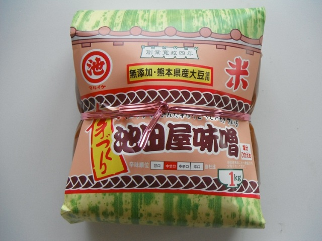 老舗の米味噌 1kg【1.1kg】