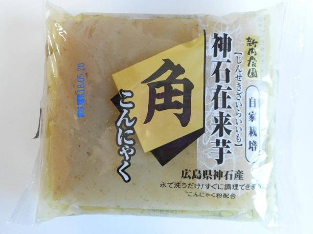 広島県産自家栽培・神石在来芋の角こんにゃく【0.4kg】