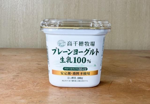 高千穂牧場ヨーグルト 400g【0.5kg】