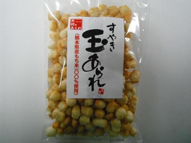 素焼き玉あられ 80g【0.1kg】