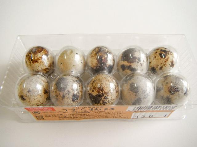 九州産のうずらの卵 10個【0.1kg】