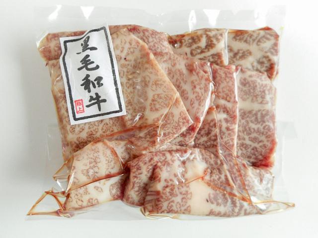 鹿児島産黒毛和牛 焼肉用上バラカルビ肉【0.2kg】