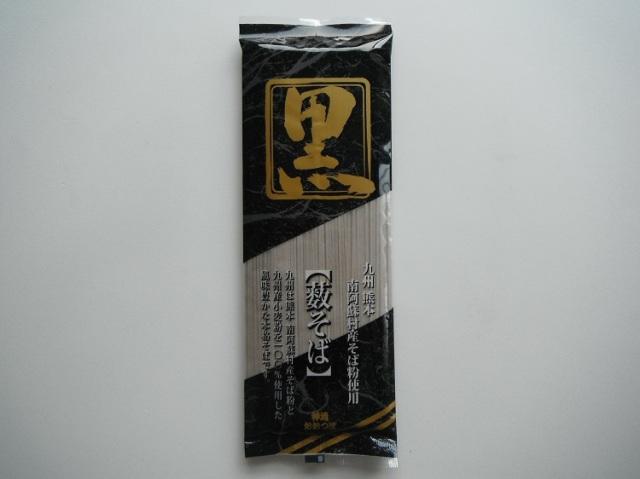 九州産原料の藪そば【0.2kg】