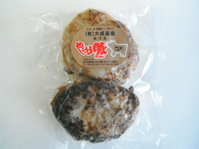鹿児島やごろう豚の肉汁たっぷり調理済ハンバーグ【0.3kg】