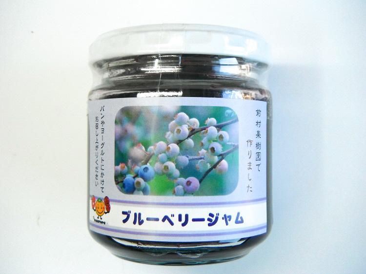 粗糖使用の無農薬ブルーベリージャム200g【0.3kg】