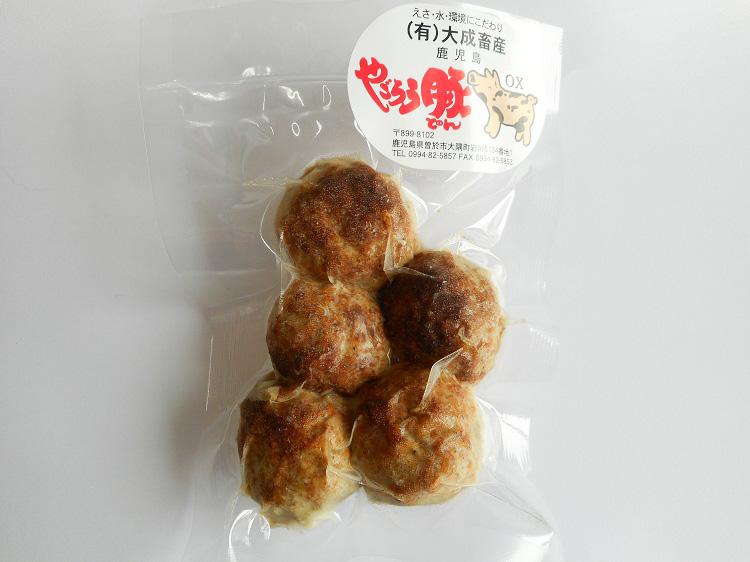 調理済でお弁当ラクラク!かごしまんまミートボール【0.1kg】