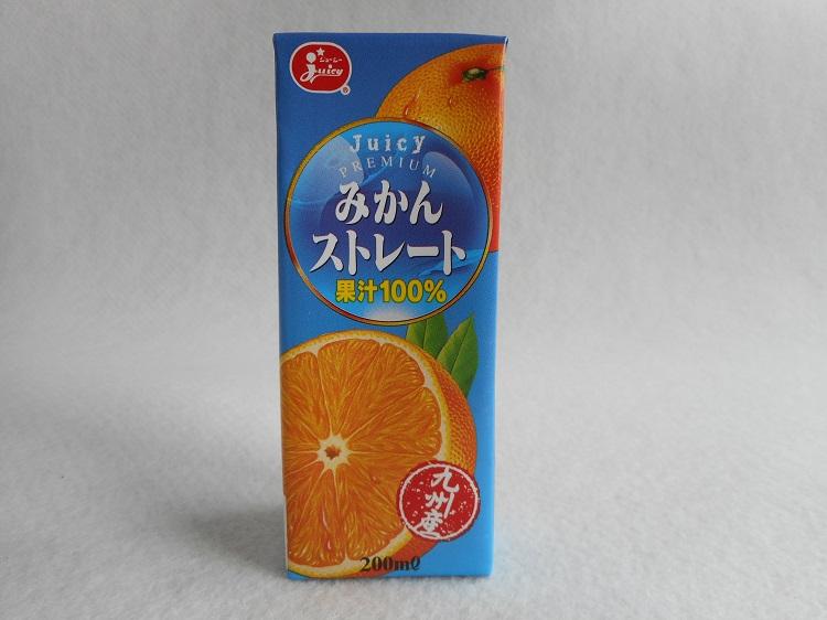 無添加 九州産 プレミアムみかんストレート果汁100%ジュース 200ml【0.2kg】