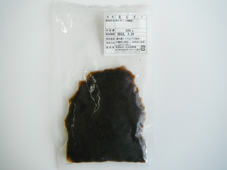 塩蔵もずく(沖縄県産)【0.1kg】