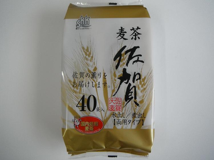 佐賀県産 麦茶【0.5kg】