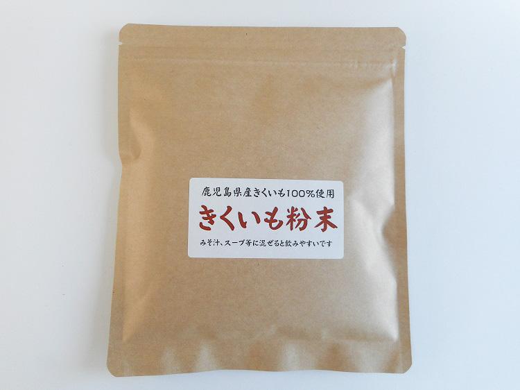 農薬・化学肥料不使用 鹿児島県産乾燥菊芋100% きくいも粉末【0.2kg】