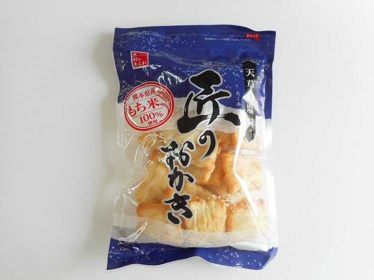 九州産もち米100%使用 匠のおかき 天草の塩【0.3kg】